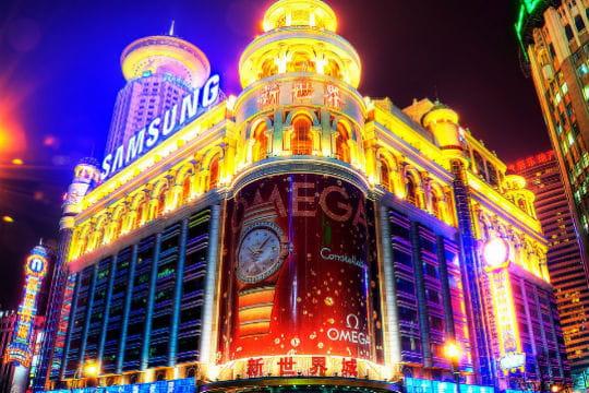 Chine: la folie des centres commerciaux