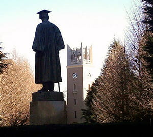 une vue de l'université waseda.