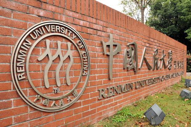 Université Renmin