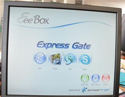 le menu d'accueil de l'express gate.