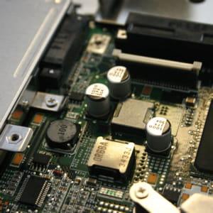 blue river system est un grossiste en matériel informatique.