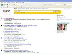 copie d'écran du moteur de recherche yandex