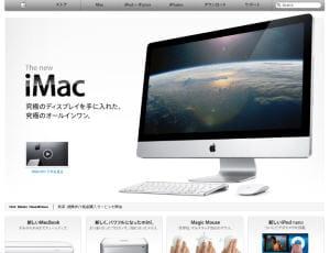 apple.com/jp/