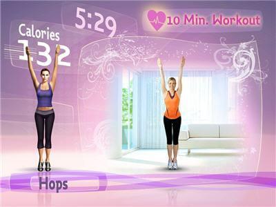 le logiciel vérifie que vous faîtes bien vos mouvements