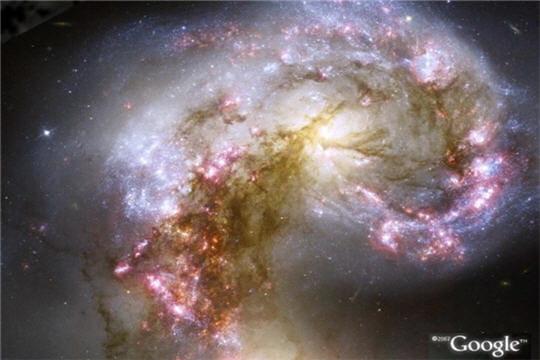 Galaxie des antennes