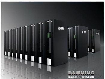 la chine vise 1 petaflop/s d'ici 2010 grâce à son processeur national, le