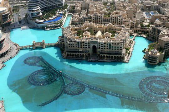 Fontaines de Burj Dubai