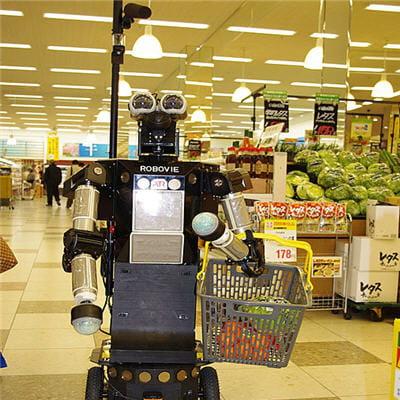actuellement expérimenté dans un supermarché de kyoto