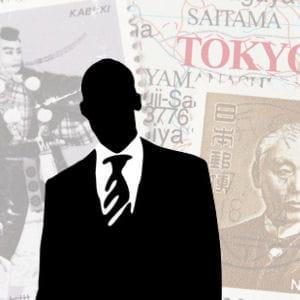 jiro saito était un bureaucrate en vue avant de prendre la tête de la poste