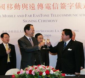 le ceo de china mobile wang jianzhou