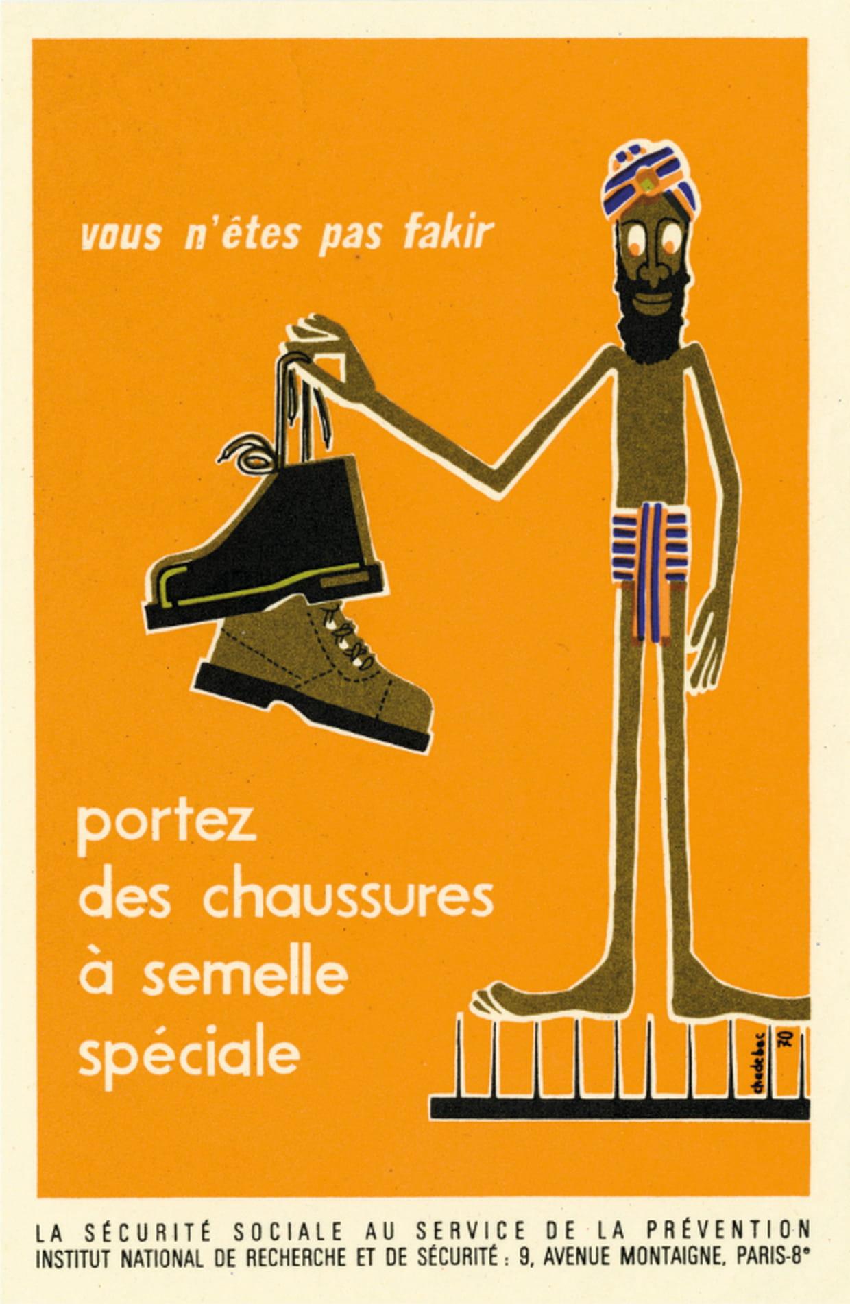 De Clous Sécurité Planche À Et Chaussures 3jLR54A