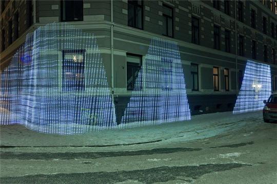 Light-painting Wi-Fi : l'équipement