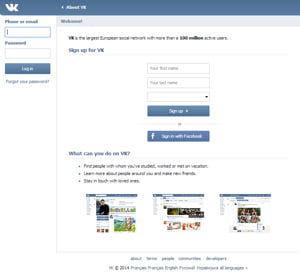 vkontakte serait valorisée entre 3 et 4 milliards de dollars.
