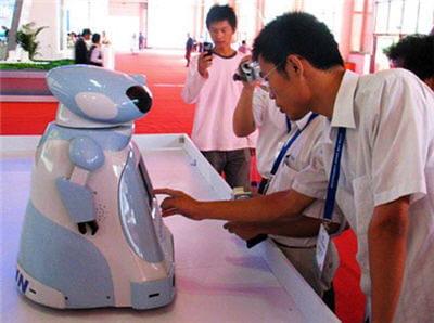 la commercialisation est envisagée en chine pour l'équivalent de 1500 euros