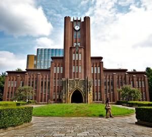 une vue de l'université de tokyo.