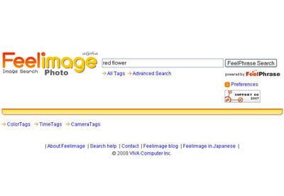 moteur de recherche feelimage
