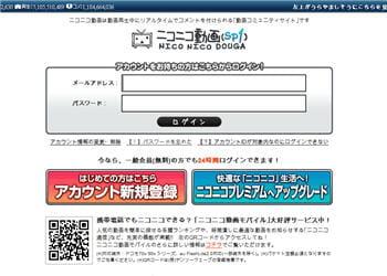 niconico dôga, le youtube japonais